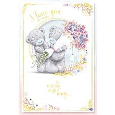 I Love You So Much Handmade Me to You Bear Birthday Card