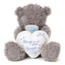 "20"" Padded Heart Verse Me to You Bear"