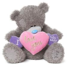 "28"" I Love You This Much Padded Hearts Me to You Bear"