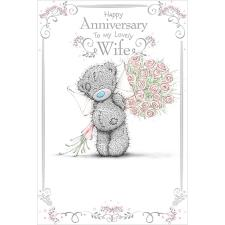 Lovely Wife Me to You Bear Anniversary Card