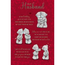 Husband Verse Me to You Bear Birthday Card