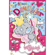 Special Daughter My Dinky Me to You Bear Birthday Card