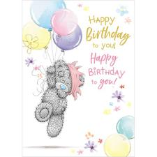 Bear Holding Balloons Me to You Bear Birthday Card