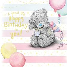 Tatty Teddy Tying Present Me to You Bear Birthday Card