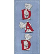 Bear With DAD Letters Me to You Bear Fathers Day Card