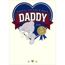 From the Bump Me To You Bear Fathers Day Card