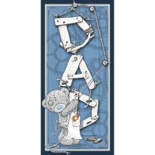 DAD Letters Me to You Bear Fathers Day Card