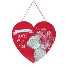 Me to You Bear Heart Love Plaque