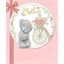 Lovely Mother Handmade Me to You Bear Mothers Day Card