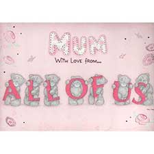 Mum From All Of Us Me to You Bear Mothers Day Card