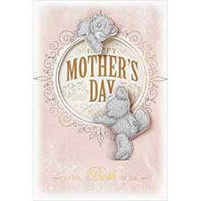 Happy Mothers Day From Both Of Us Me to You Bear Card