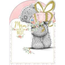 Mum Holding Present Me To You Mothers Day Card