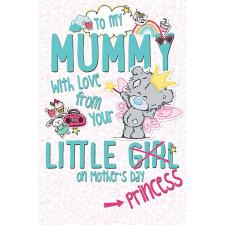 Mummy From Little Girl My Dinky Bear Me to You Mother's Day Card