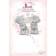 Mum Form Son & Daughter In Law Me to You Bear Mother's Day Card