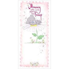 Mummy From The Bump Tiny Tatty Teddy Me to You Bear Mother's Day Card