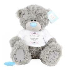 "Personalised 10"" Our Beautiful Me to You Bear"