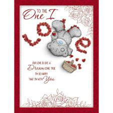 One I love Large Me to You Bear Valentines Day Card