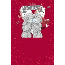 One I Love Me to You Bear Valentines Day Card