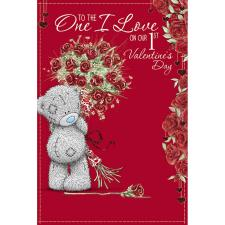 1st Valentines One I Love Me to You Bear Valentines Day Card