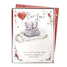 One I Love Me to You Bear Valentines Day Boxed Card
