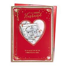 Wonderful Husband Me to You Bear Valentine's Day Boxed Card