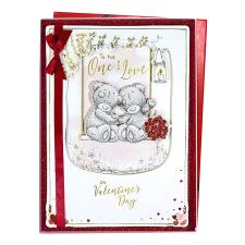 One I Love Giant Me to You Bear Valentine's Day Boxed Card