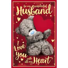 3D Holographic Wonderful Husband Me to You Valentine's Day Card