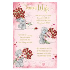 Wonderful Wife Poem Me to You Bear Valentines Day Card