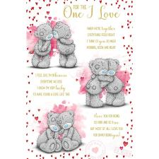 One I Love Poem Me to You Bear Valentines Day Card