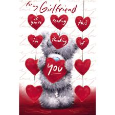 Girlfriend Holding Heart Me to You Bear Valentines Day Card