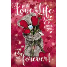 Love Of My Life Me to You Bear Valentines Day Card
