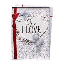 One I Love Me to You Bear Giant Boxed Christmas Card