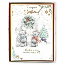 Handsome Husband Me to You Bear Luxury Boxed Christmas Card