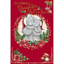 Wonderful Daughter & Son In Law Me To You Bear Christmas Card