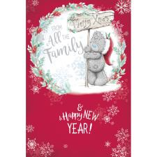 From All The Family Me to You Bear Christmas Card