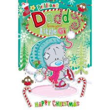 Daddy From Little Girl My Dinky Bear Me to You Bear Christmas Card