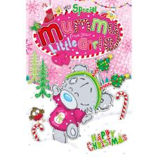 Mummy From Little Girl My Dinky Bear Me to You Bear Christmas Card