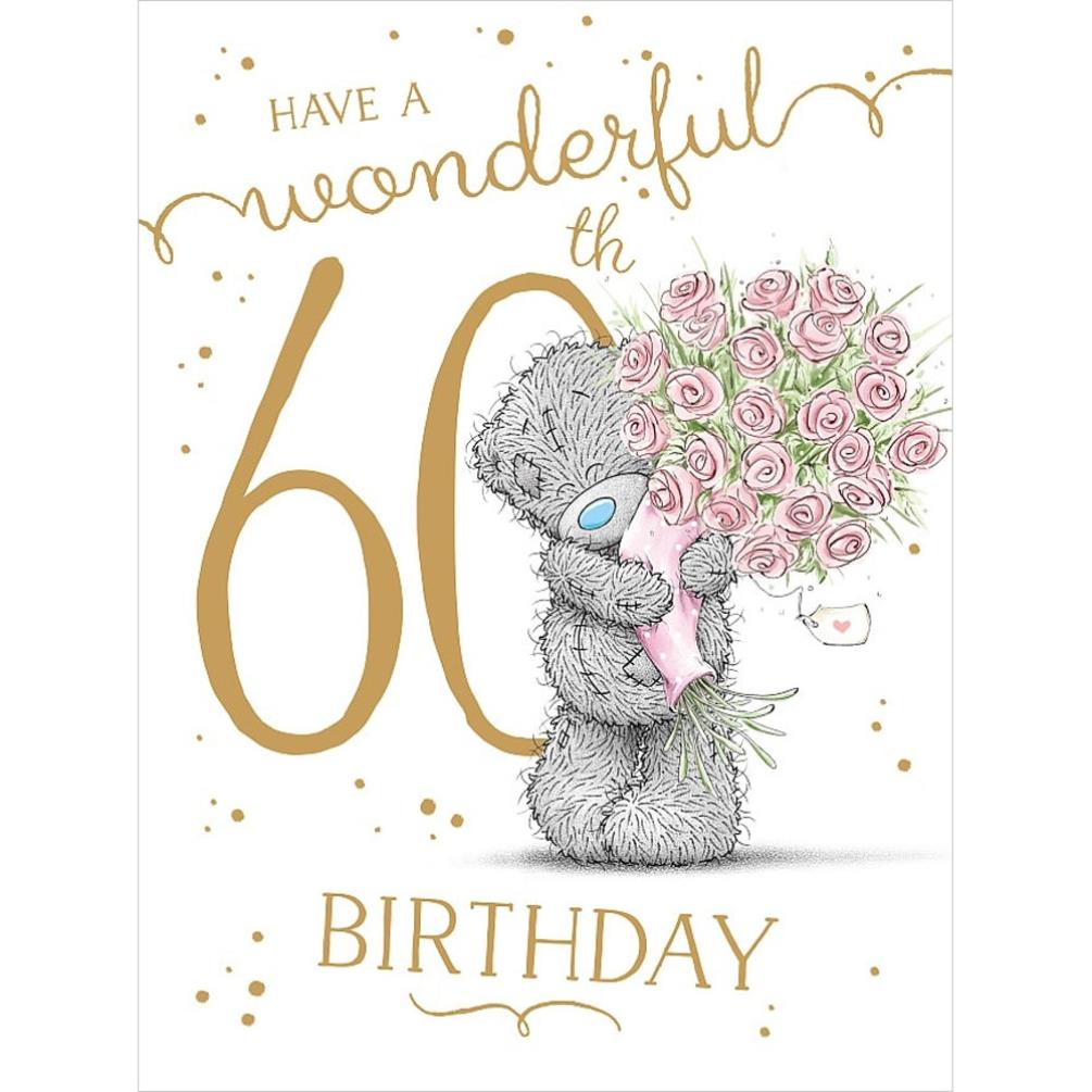 Wonderful 60th Large Me To You Bear Birthday Card 359