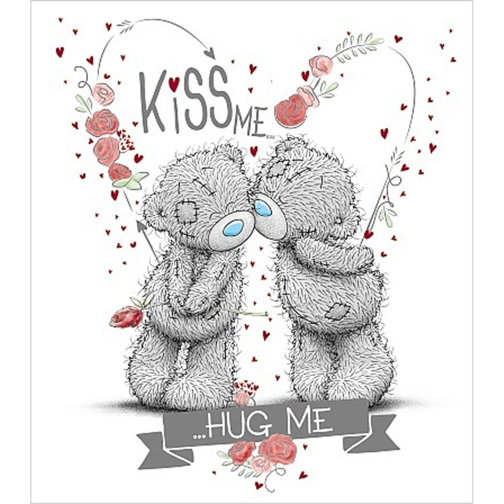 Kiss me hug me to you bear valentines day card v01us015 for Me to u pictures