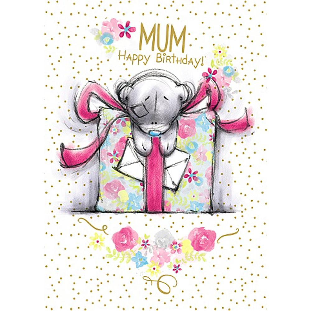 Mum mummy man me to you bear birthday cards ebay for Me to u pictures
