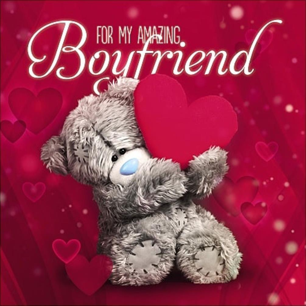 Valentines me to you bear 3d holographic cards ebay valentines me to you bear 3d holographic cards kristyandbryce Gallery