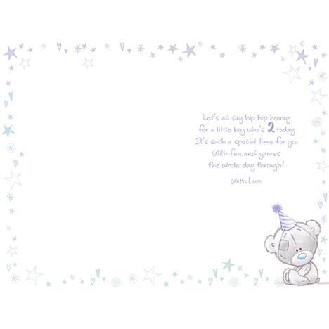 Tiny Tatty Teddy Bear Cards Me to You 2 Today 2nd Birthday Bday Card